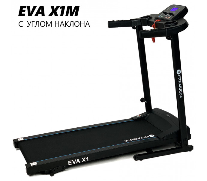 Бігова доріжка FITFABRICA EVA X1M