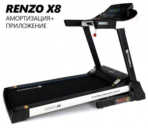 Беговая дорожка FITFABRICA Renzo X8